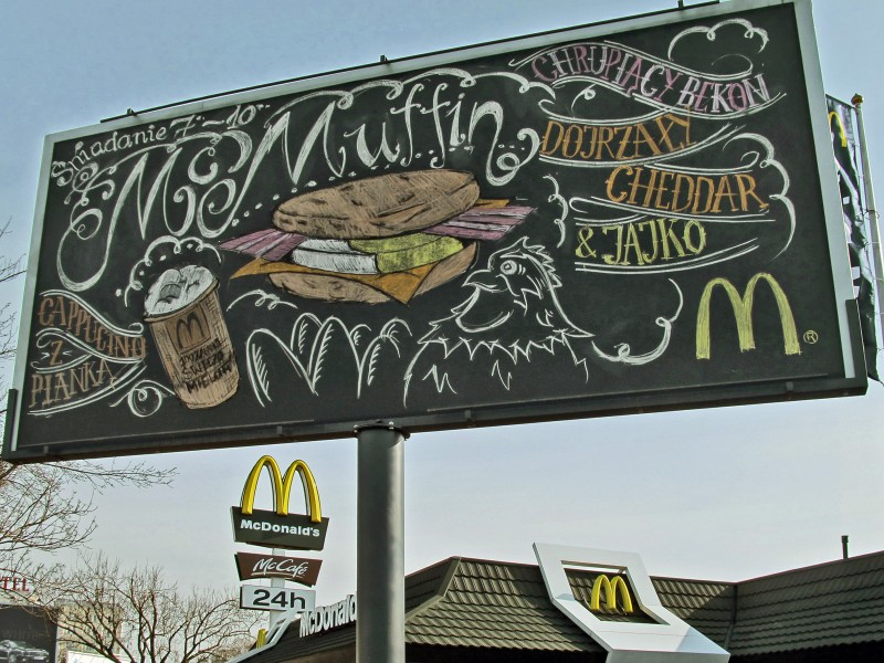 Breakfast menu for McDonald's Chalkboard mural in Warsaw | Chalkboard Menu | Portfolio