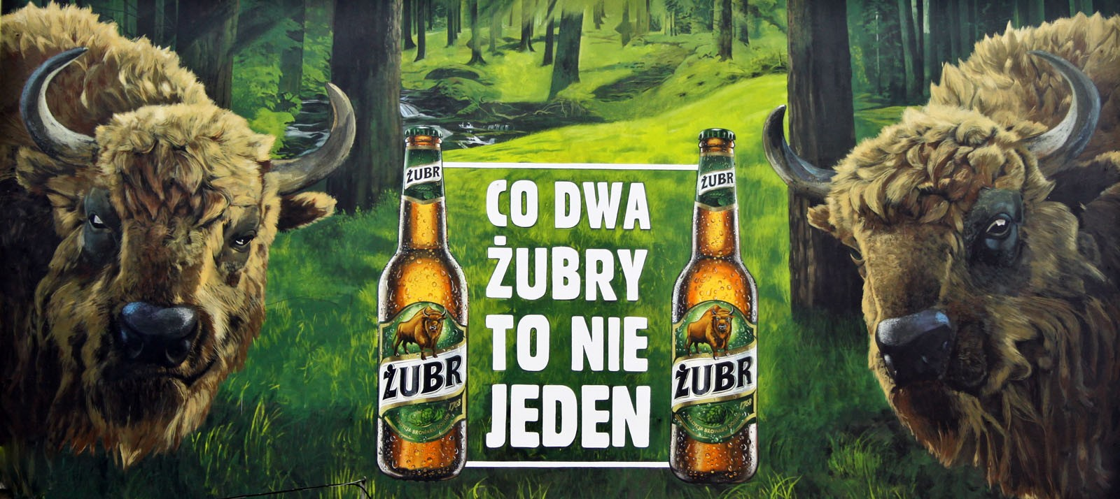 Every two Zubr are better than one beer advertisement painted on the wall | Every two Zubr are better than one | Portfolio