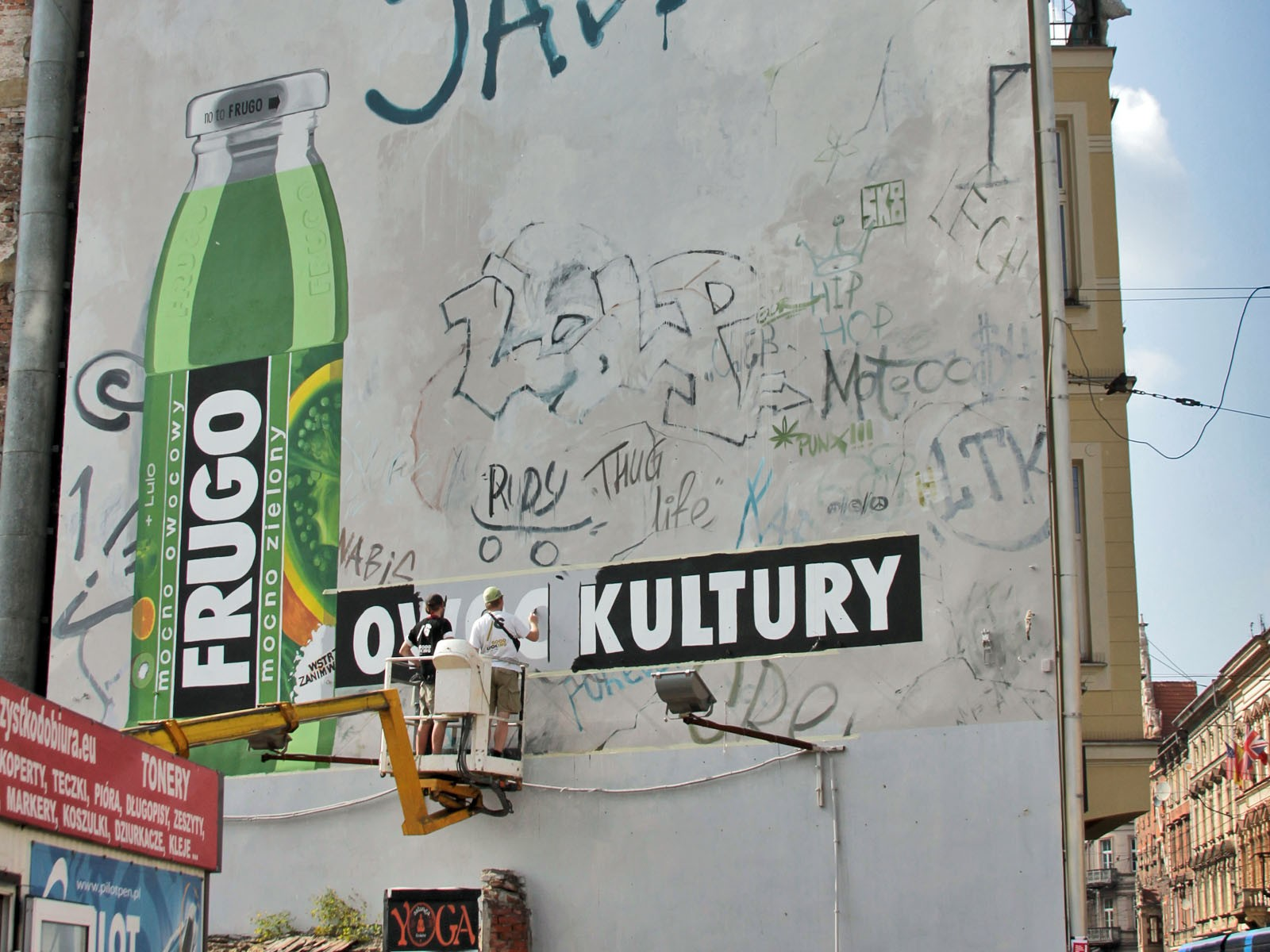 Mural campaign Frugo fruit of culture - Cracow Karmelicka street | Fruit of culture | Portfolio