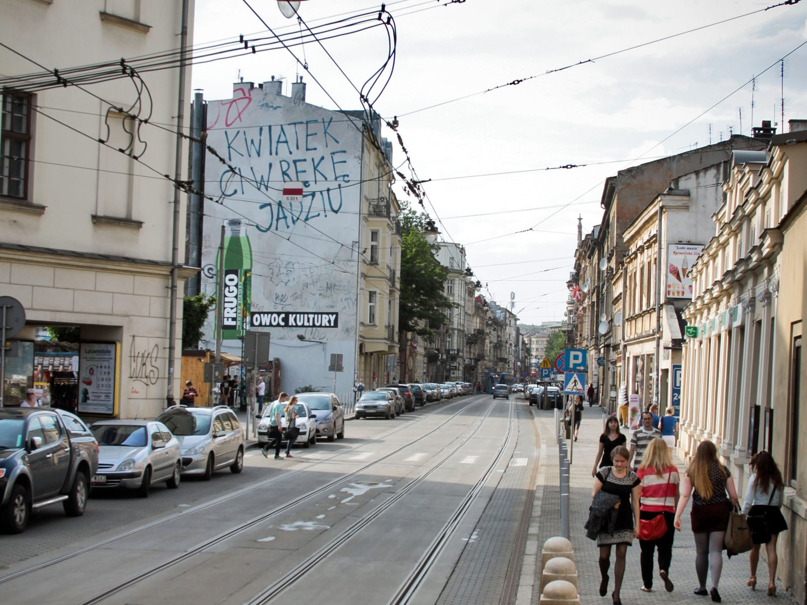 Advertising mural Frugo - Cracow Karmelicka street | Fruit of culture | Portfolio