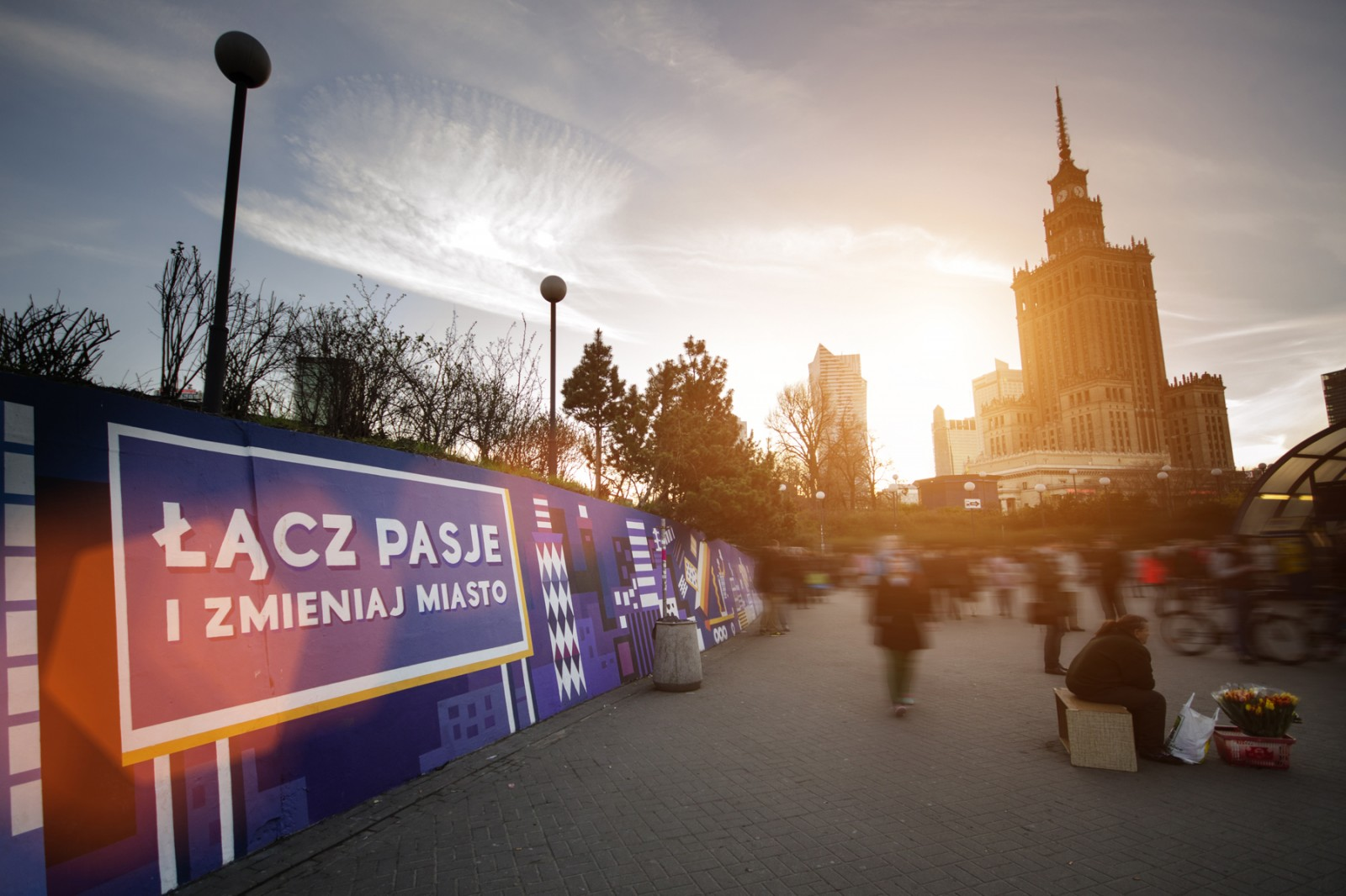 Finally effect of Karol Banach project in Warsaw square at Centrum subway station | Link passions and change the city | Portfolio