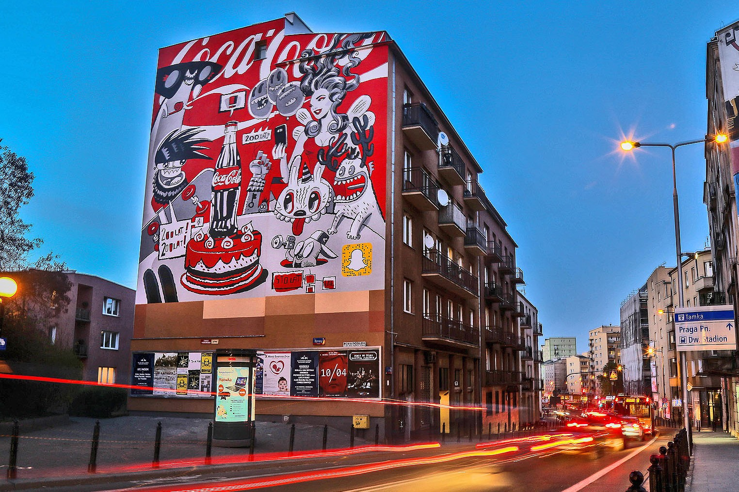 Coca Cola birthday in Warsaw Powisle mural Tamka street | 100 years of Coca-Cola | Portfolio